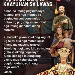 Jes, 19940620, Davao, Southern Mindanao, Philippines